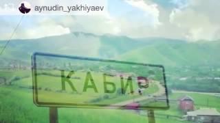 /Абад Кабир/2017/