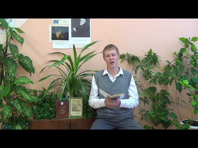 Изображение предпросмотра прочтения – АлексейИванов читает произведение «Как хороши, как свежи были розы ...» И.С.Тургенева