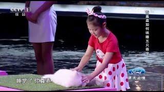 Al filo de lo Imposible - La niña china puede hipnotizar a los animales