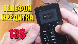 тЕЛЕФОН КРЕДИТКА - CARD PHONE AIEK/AEKU C6