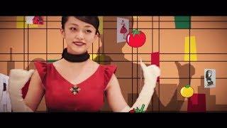 山地まり「明日はきっといい天気」MV【full ver.】 山地まり 検索動画 1