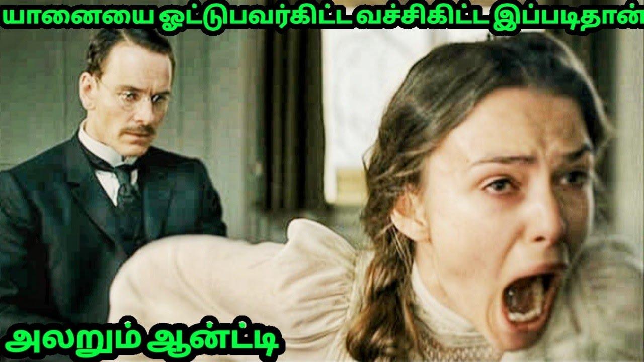 Download ஆன்ட்டி அலறியமுரட்டுதருணங்கள்   Mr. Vendakka 2   Mr Hollywood   Raathiri Rajangam   Kilma Review