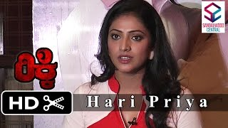 'Ricky' Trailer Launch: Haripriya Plays A Naxalite Role