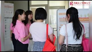 【2019.Open Campus】ライフプランニング総合学科