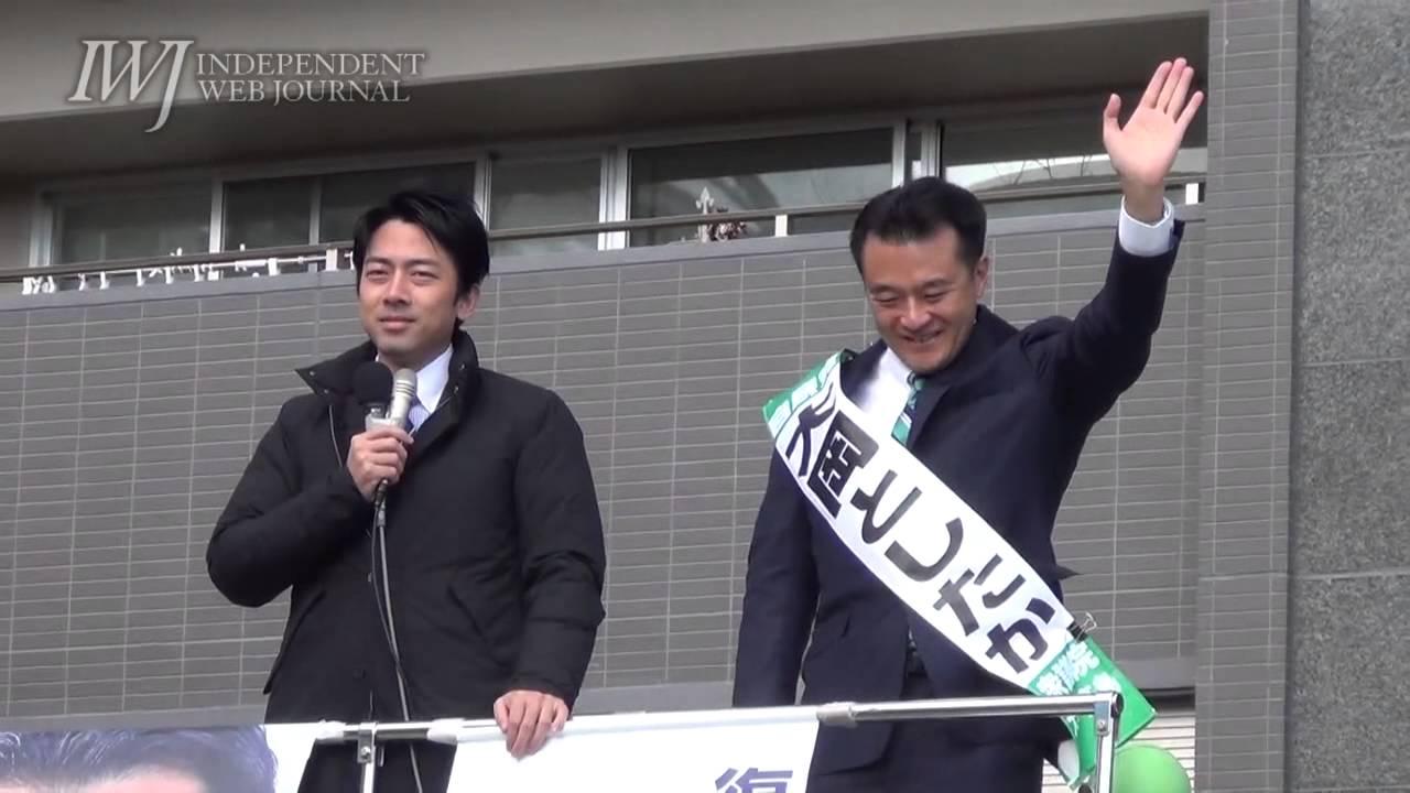 2014/12/05 滋賀1区 自由民主党...