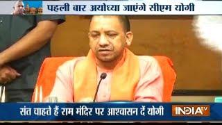 UP CM Yogi Adityanath to visit Ayodhya on May 31st - India TV