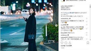 竹内結子、結婚後初のインスタ更新 水川あさみとの笑顔ショットにファン...