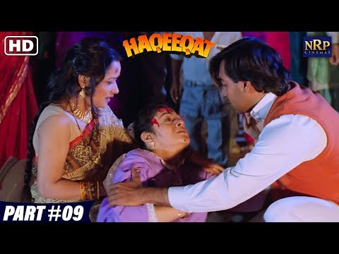 Haqeeqat 😠| Bollywood Action Movies | Part - 09 | Ajay Devgan, Tabu, Johnny Lever, Amrish Puri.