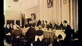בן גוריון - הכרזת עצמאות מדינת ישראל