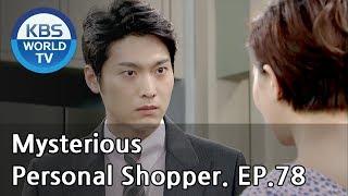 Mysterious Personal Shopper | 인형의 집 EP.78 [SUB : ENG, CHN / 2018.06.21]