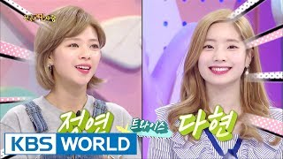 Video Hello Counselor - Boom, Jeongyeon, Dahyun [ENG/THAI/2017.06.12] download MP3, 3GP, MP4, WEBM, AVI, FLV Januari 2018