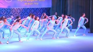 Уральск танец Мой путь