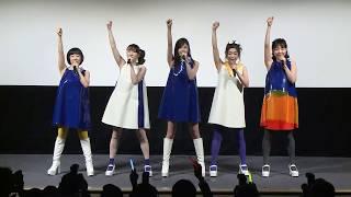 突然解散した伝説の5人組アイドルが、20年の時を経てまさかの再結成...