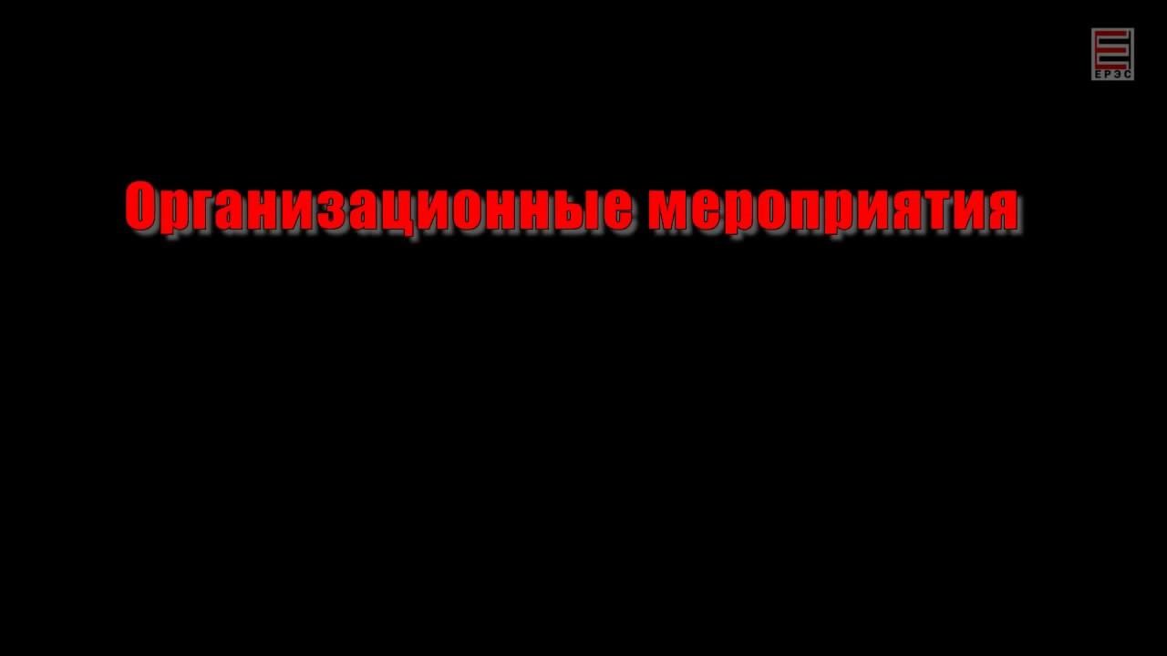 ткп 45-404-27-2006 скачать бесплатно