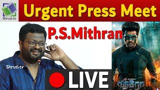 🔴 LIVE | Hero | கதை திருட்டு நடந்தது என்ன? P.S.Mithran speech