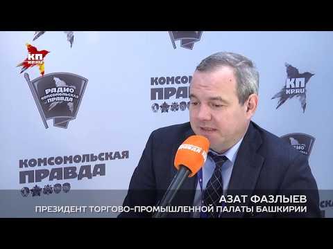Пленарное заседание Петербургского международного