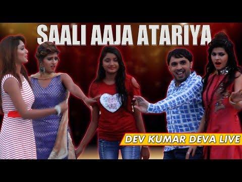 Haryanvi Song 2017 | Saali Aaja Atariya | Dev Kumar Deva, Anjali Raghav, Pooja Hooda | DJ Dance