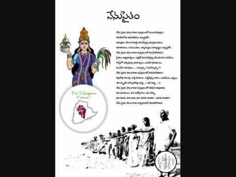 Telangana Songs In Telugu Pdf