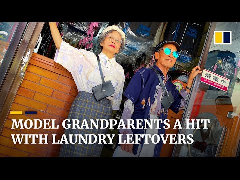 Taiwan Grandparents Become Online Sensation Modelling Abandoned Laundry Clothes