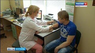 гТРК Белгород - Роспотребнадзор: эпидемии гриппа в Белгородской области нет