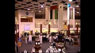 City 7TV - 7 National News - 30 September 2014 - UAE Business News