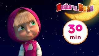 Masha and the Bear 👱‍♀️ GROWING POTION 🧪 30 min ⏰ Сartoon collection 🎬