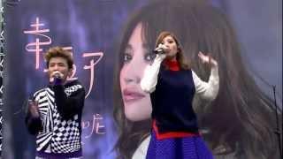 A-Lin-920(2013.01.27簽唱會松山文創園區).MTS