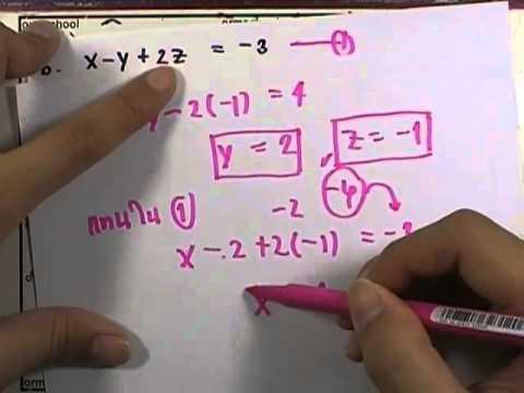 เลขกระทรวง เพิ่มเติม ม.4-6 เล่ม2 : แบบฝึกหัด1.1 ข้อ05-08