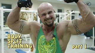 2 DAYS BODY SPLIT TRAINING  (part 1) - Вячеслав Марченко