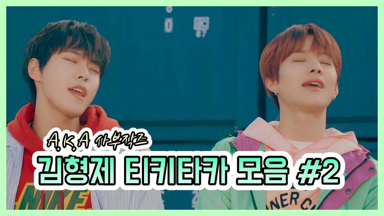 [NCT 도영 정우] 김형제 티키타카 모음 #2 (A.K.A 사부작즈)   영웅 활동 위주