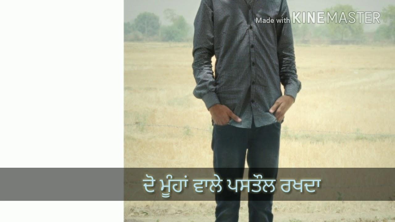 sidhu moose wala famous mp3 mr jatt