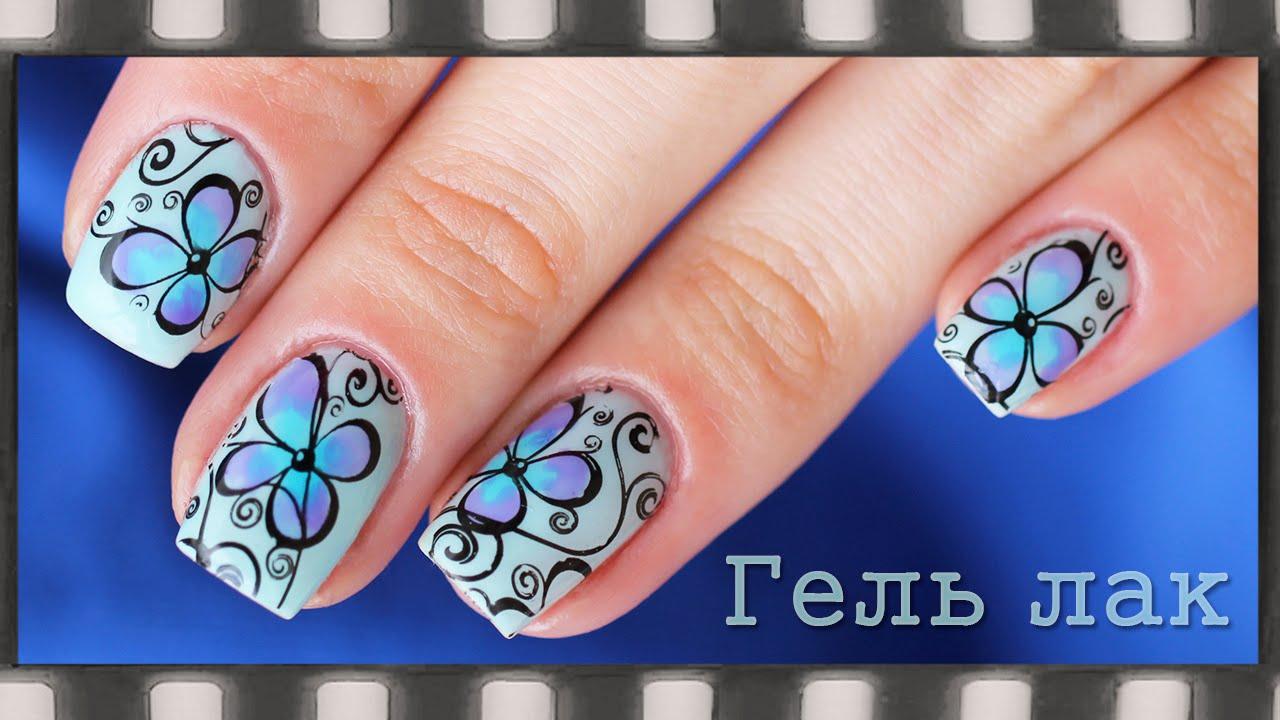 Красивый маникюр со стемпингом под гель лак. Дизайн гель лаком | Gel Polish  Nail Art Tutorial