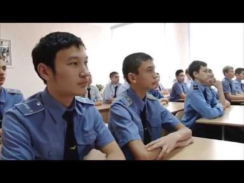 ГБПОУ «Челябинский профессиональный колледж»