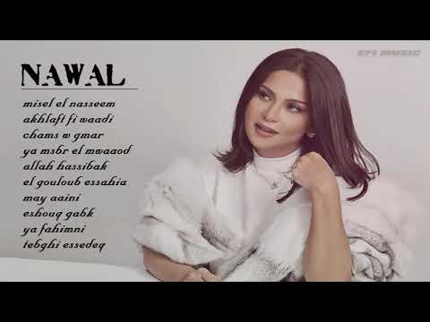 nawal el kuwaitia [ top songs ]  اجمل اغاني نوال الكويتية