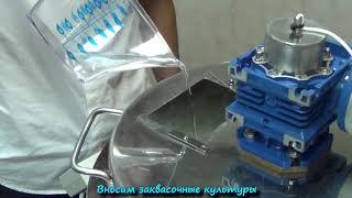 Приготовление сыра на домашней сыроварне 35 литров с Блоком управления