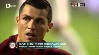 Легенда на Спортинг към Бала: Дай да пратим Стоянов в Лисабон!