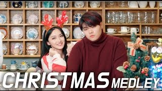 크리스마스 메들리 (Christmas Medley) - PLAYUS Cover