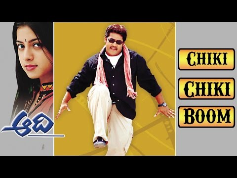 Aadi Movie || Chiki Chiki Boom Full Video Song || Jr. N. T. R, Keerthi Chawla