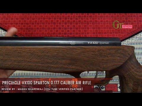 Precihole VX100 Sparton 0.177 caliber Air Rifle Unboxing review | beginners Air rifle VX100 spartan