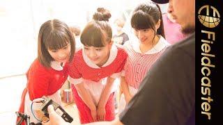 【メイキング】広瀬すず、土屋太鳳、松井愛莉がポップなダンスを披露! 土屋太鳳 検索動画 24