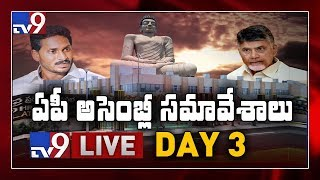 AP Assembly LIVE - Day 3 || Discussion On Capital Issue