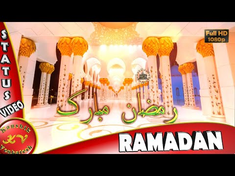 Happy Ramadan Mubarak 2018,Wishes,Whatsapp Video,Greetings,Animation,Messages,Quotes,Download
