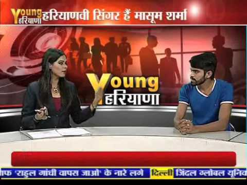 Janta Tv Special Program | Young Haryana | Masoom Sharma Haryana