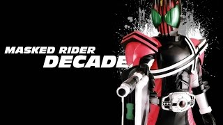 仮面ライダーディケイド 変身音 Kamen Rider Decade henshin sound