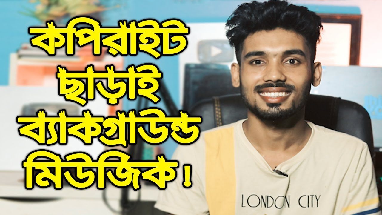 How to get Copyright Free Background Music From YouTube ।। TUBER BiPU