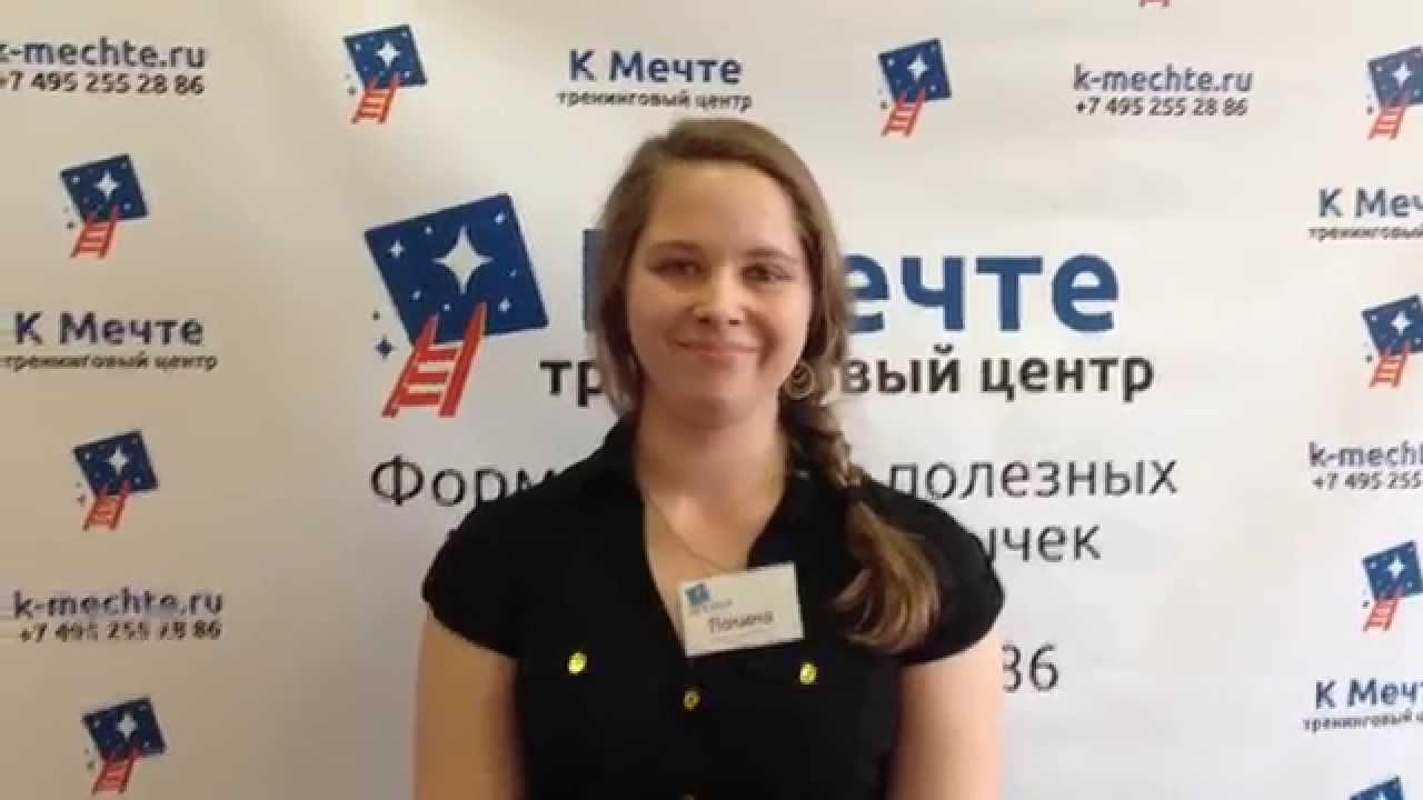 Полина применяет скорочтение на русском и английском языке
