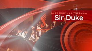 2016年6月12日に行われた、島村楽器 川崎ルフロン店会場の管楽器フェス...