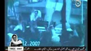 The Death Moment of Benazir Bhutto