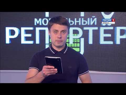 """""""Мобильный репортёр"""" (эфир 20.10.2018)"""