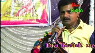 Lok Dayaro- Nikul Barot | Naresh Barot | Suresh Rabari Shree Avaliya Thakar - Lo